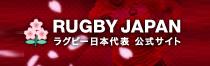 日本代表オフィシャルサイト